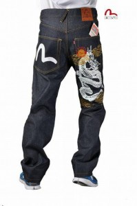 OVER-STYLED - IMMATURE - OUT OF DATE- Jeans don't need graphics. And none of your clothes need dragons. The big dragon trend has long been over. These are immature and look like you have to overcompensate with a big dragon patch for being ugly.